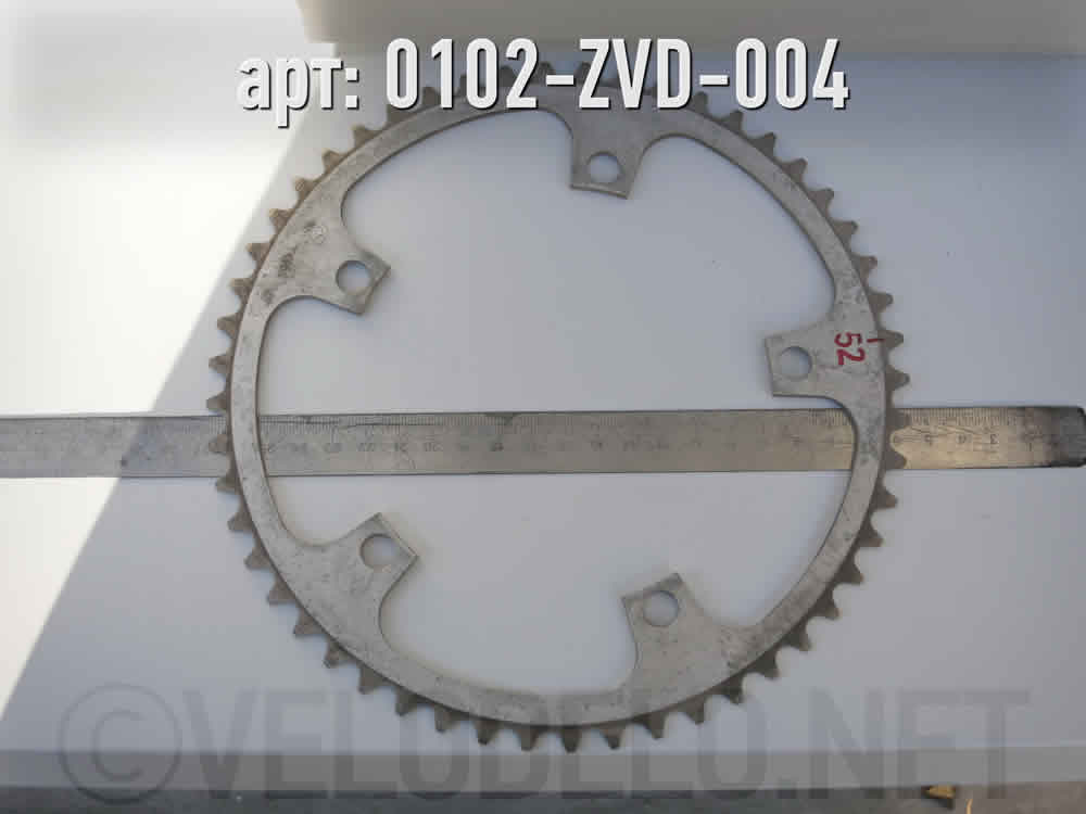 Звезда 52 зуба. · СССР · Арт.: 0102-ZVD-004  ·  1100 руб.