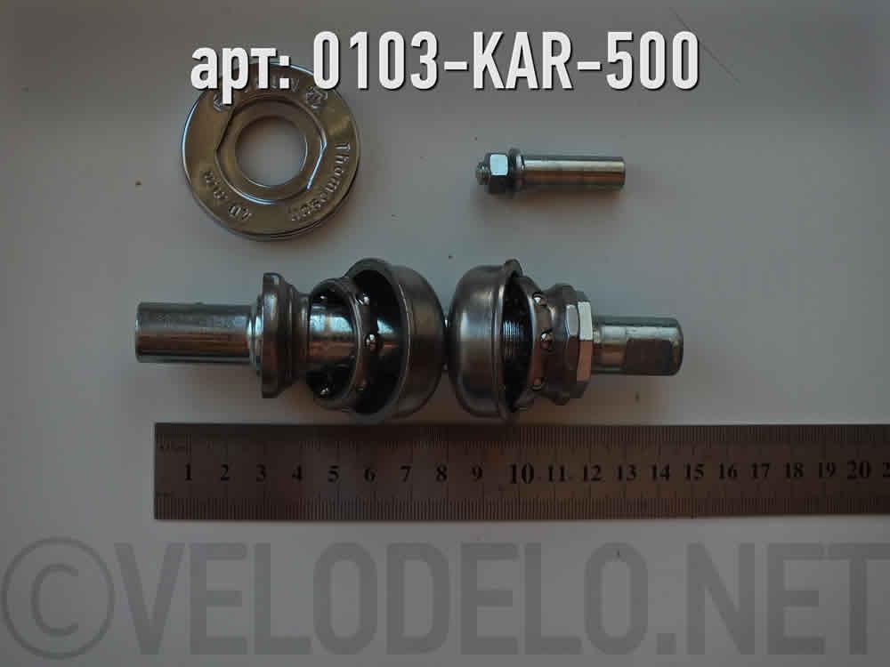 THUN. ·  · Арт.: 0103-KAR-500  ·  3000 руб.