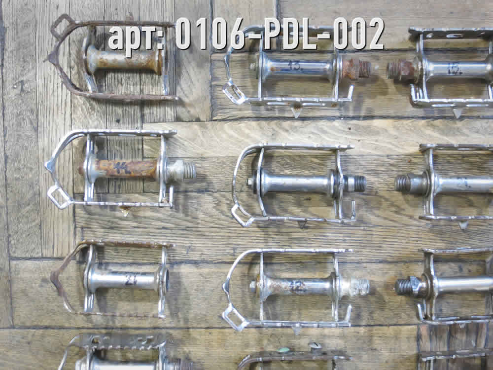 б/у. · СССР · Арт.: 0106-PDL-002  ·  400 руб.