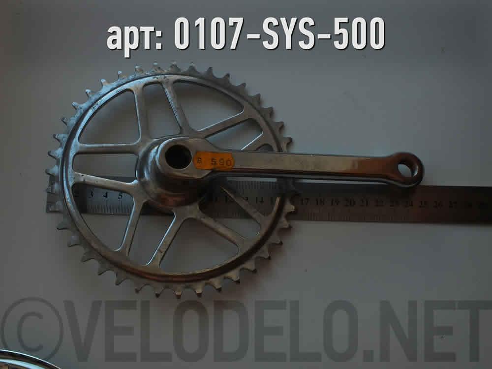Система 1 звезда. · Germany · Арт.: 0107-SYS-500  ·  1500 руб.