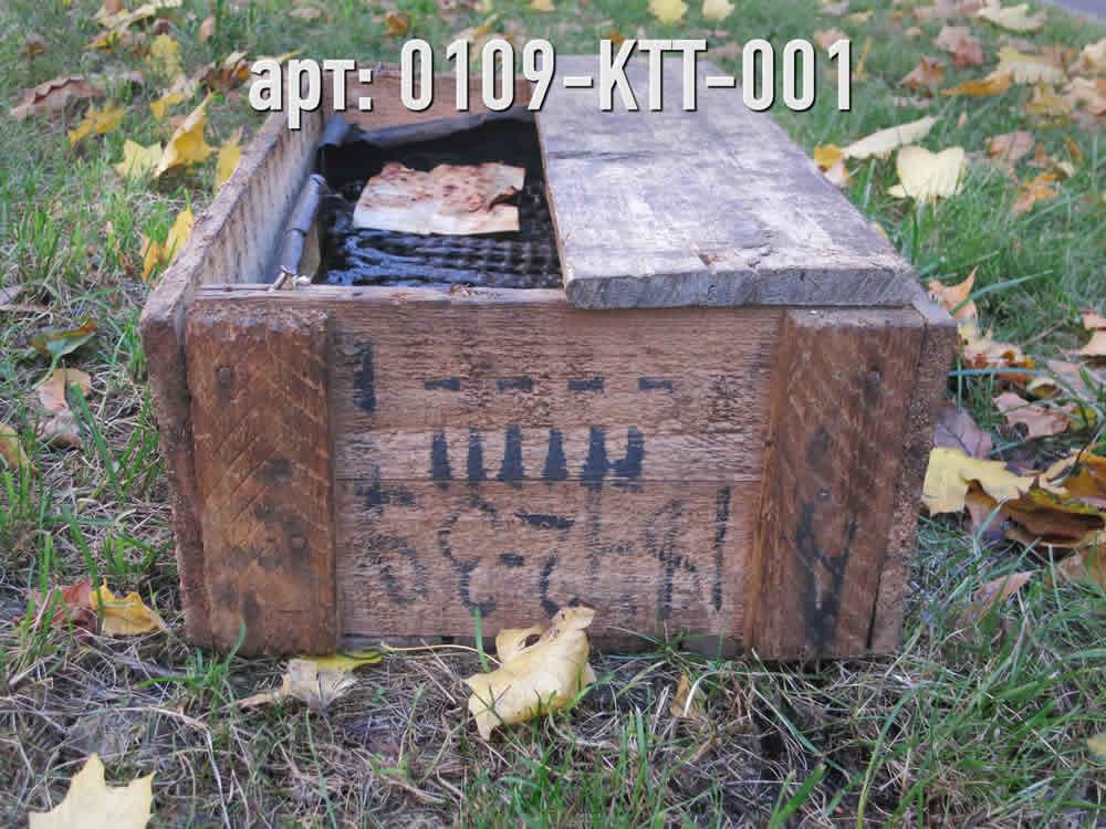 2 м с замком. · СССР · Арт.: 0109-KTT-001  ·  800 руб.