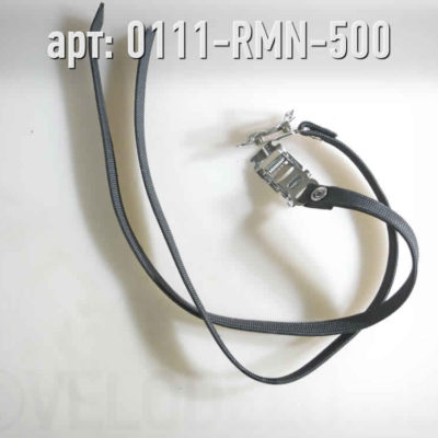 Ремни для педалей нейлоновые. · Germany · Арт.: 0111-RMN-500  ·  450 руб.