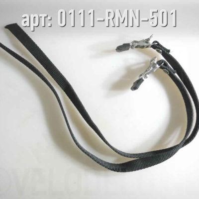 Ремни для педалей нейлоновые. ·  · Арт.: 0111-RMN-501  ·  550 руб.