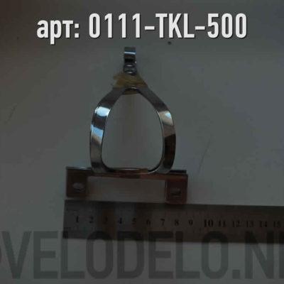 Туклипсы металлические. · Germany · Арт.: 0111-TKL-500  ·  750 руб.