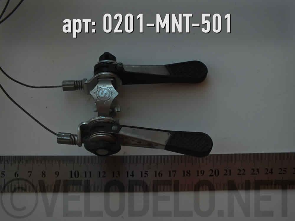 Манентка двойная. ·  · Арт.: 0201-MNT-501  ·  3000 руб.