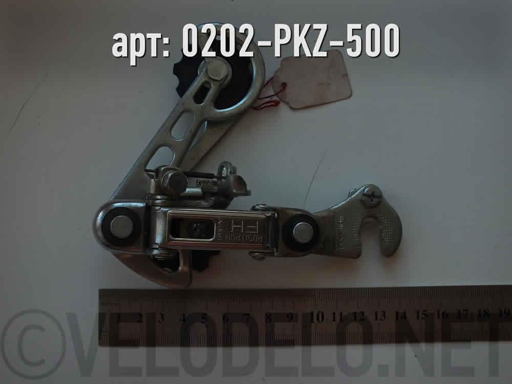 Переключатель задний SHIMANO (NOS). · Japan · Арт.: 0202-PKZ-500  ·  3500 руб.