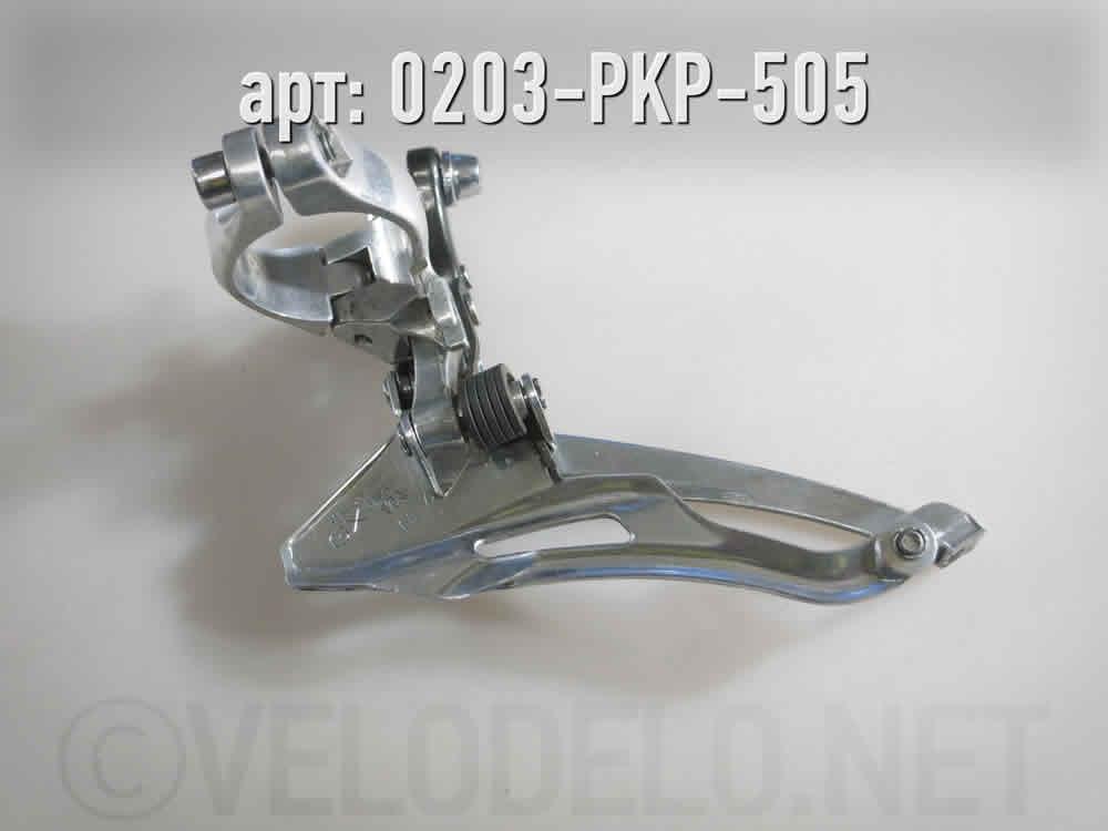 Переключатель передний SUNTOUR 4050 XCE. ·  · Арт.: 0203-PKP-505  ·  3500 руб.