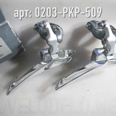 Переключатель задний SHIMANO 600 ULTEGRA. · Japan · Арт.: 0203-PKP-509  ·  4500 руб.
