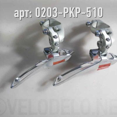 Переключатель задний SHIMANO 105 SC. · Japan · Арт.: 0203-PKP-510  ·  4000 руб.