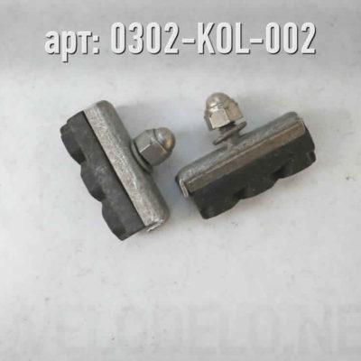 Колодка тормозная. · СССР / УССР · Арт.: 0302-KOL-002  ·  200 руб.