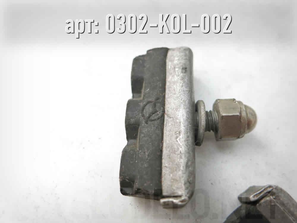 Колодка · СССР / УССР · 200 ₽
