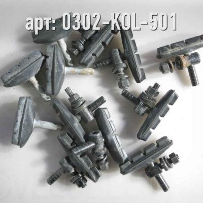 Колодка тормозная без держателя MAFAC RACER. ·  · Арт.: 0302-KOL-501  ·  600 руб.