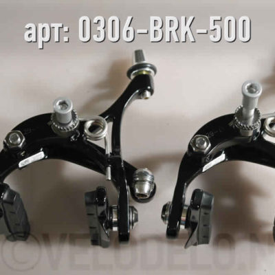 Тормозные крабы Compagnolo Veloce с боковой тягой. · Italy · Арт.: 0306-BRK-500  ·  6500 руб.