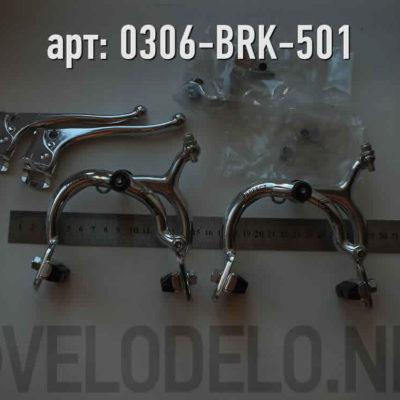 Тормозные крабы Weinmann Perfect 940 HR с боковой тягой. · Germany · Арт.: 0306-BRK-501  ·  6500 руб.