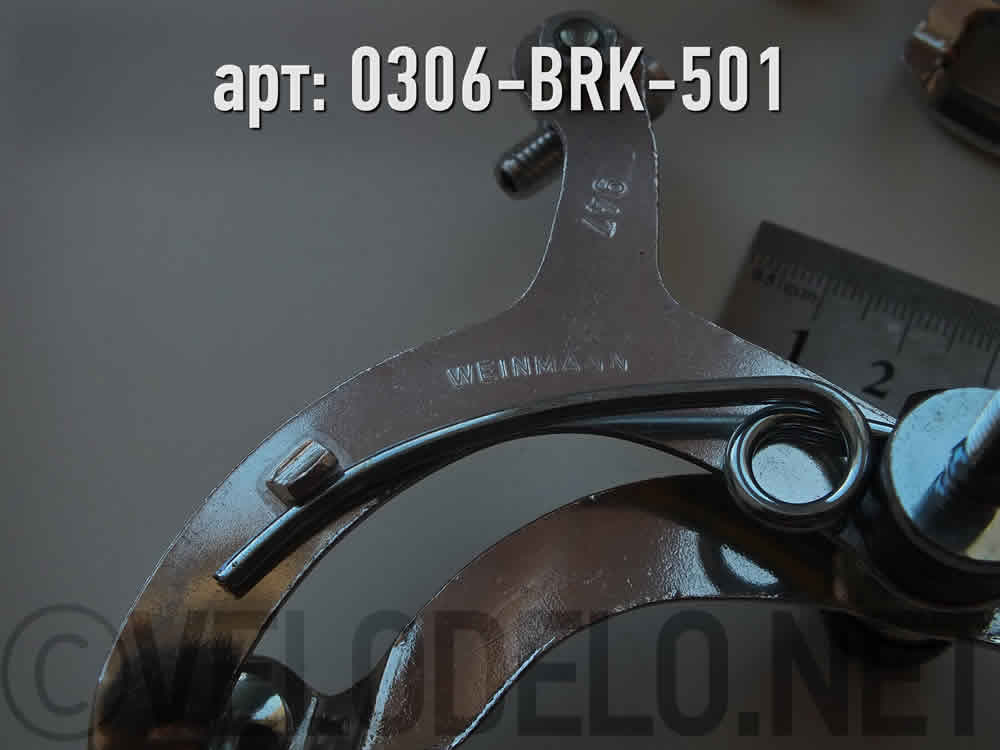 Тормоза · Germany · 6500 ₽