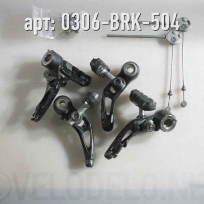 Тормоза Shimano. · Japan · Арт.: 0306-BRK-504  ·  2000 руб.
