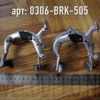 Тормозные крабы Weinmann с боковой тягой. · Germany · Арт.: 0306-BRK-505  ·  2000 руб.