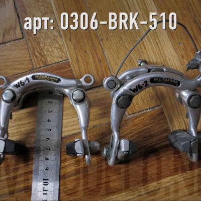 Тормозные крабы Weinmann VAINQUEUR 750 с центральной тягой. · Germany · Арт.: 0306-BRK-510  ·  2000 руб.