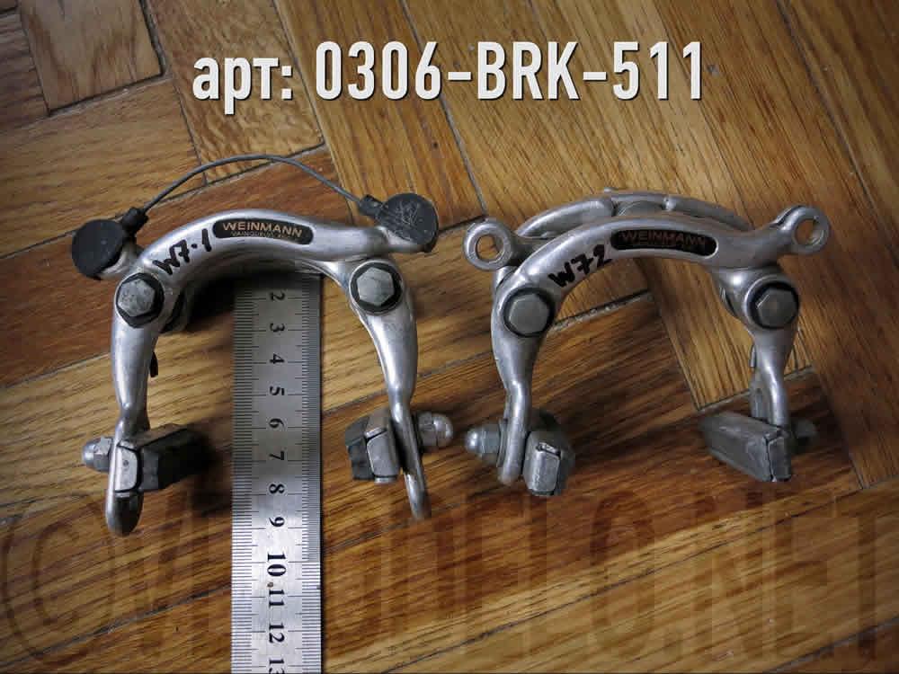 Тормозные крабы Weinmann VAINQUEUR 750 с центральной тягой. · Germany · Арт.: 0306-BRK-511  ·  2000 руб.