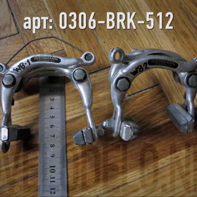 Тормозные крабы Weinmann с центральной тягой. · Germany · Арт.: 0306-BRK-512  ·  2000 руб.