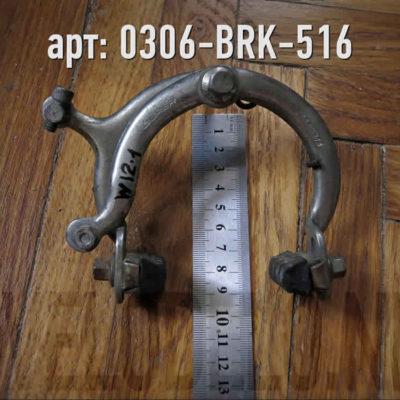 Тормозной краб с боковой тягой. ·  · Арт.: 0306-BRK-516  ·  800 руб.