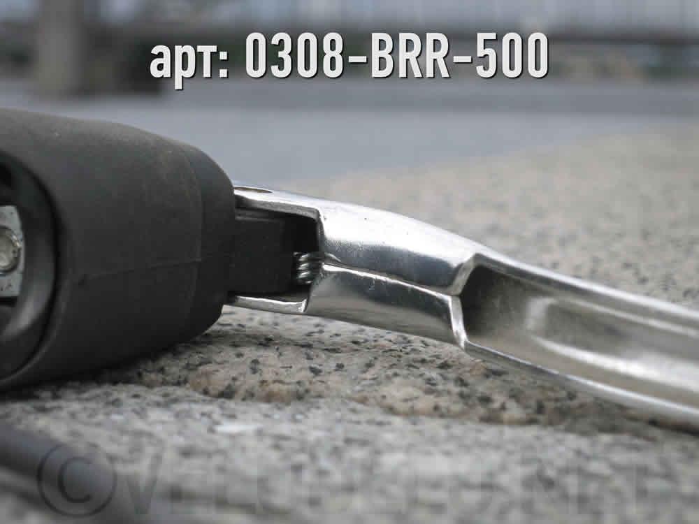 Тормозные ручки ·  · 1200 ₽