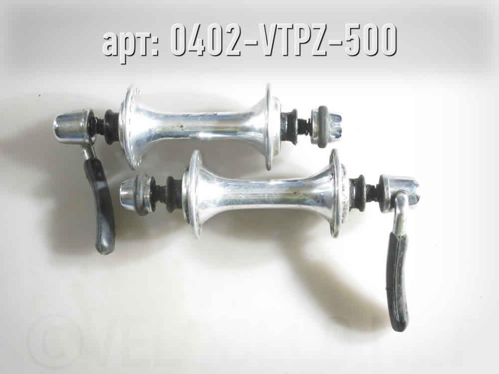 Втулка задняя Shimano с эксцентриковым зажимом. · Japan · Арт.: 0402-VTPZ-500  ·  1600 руб.