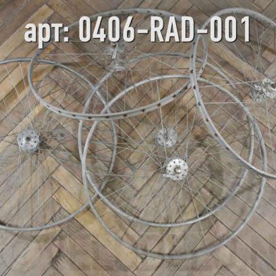 Колесо под трубку для Старт-шоссе. · СССР / УССР · Арт.: 0406-RAD-001  ·  1200 руб.