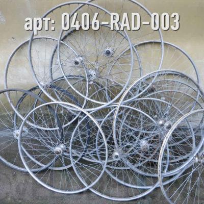 Колесо под трубку для Старт-шоссе. · СССР / УССР · Арт.: 0406-RAD-003  ·  800 руб.