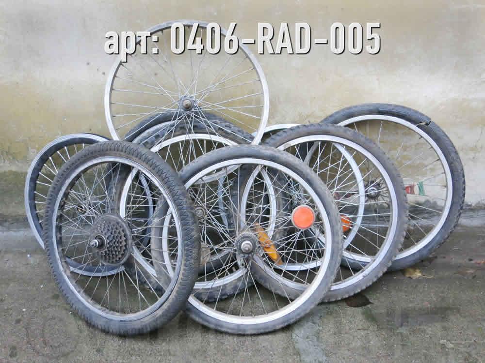 """Различные колеса под покрышку с камерой 26"""". ·  · Арт.: 0406-RAD-005  ·  700 руб."""