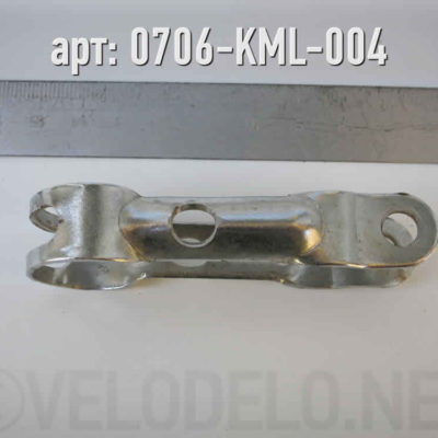 Держатель для передней фары. · СССР · Арт.: 0706-KML-004  ·  200 руб.
