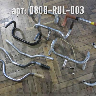 Руль велосипедный. · СССР · Арт.: 0808-RUL-003  ·  300 руб.