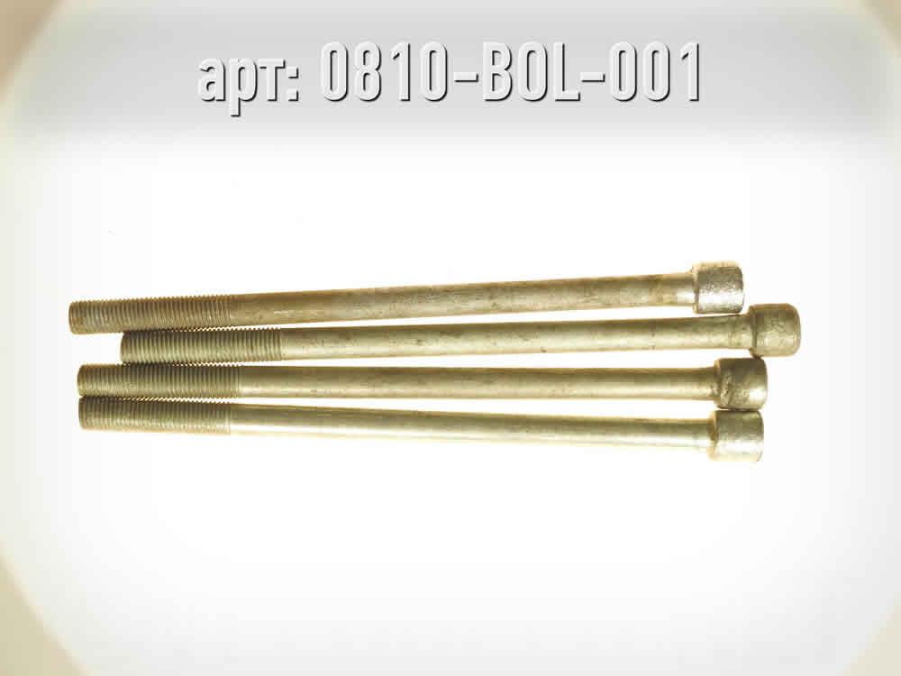 Болт для велосипедного руля. · СССР / УССР · Арт.: 0810-BOL-001  ·  150 руб.