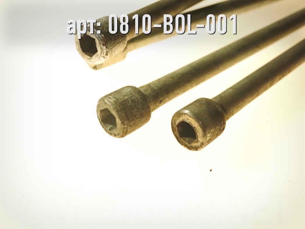 Болт · СССР / УССР · 150 ₽