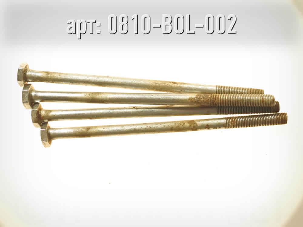 Болт для велосипедного руля. · СССР / УССР · Арт.: 0810-BOL-002  ·  150 руб.