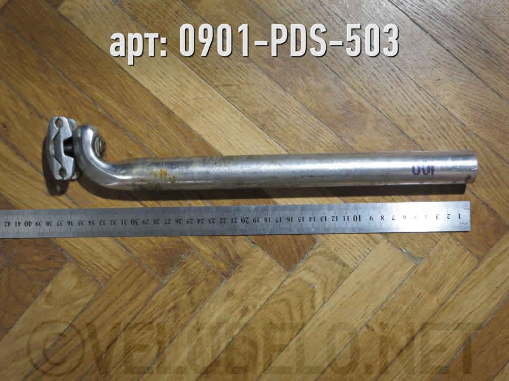 Подсидельный штырь. ·  · Арт.: 0901-PDS-503  ·  650 руб.