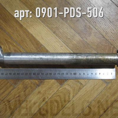 Подсидельный штырь. ·  · Арт.: 0901-PDS-506  ·  650 руб.
