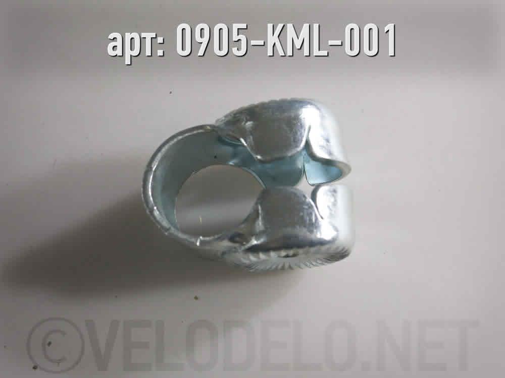 Зажим для седла. ·  · Арт.: 0905-KML-001  ·  200 руб.