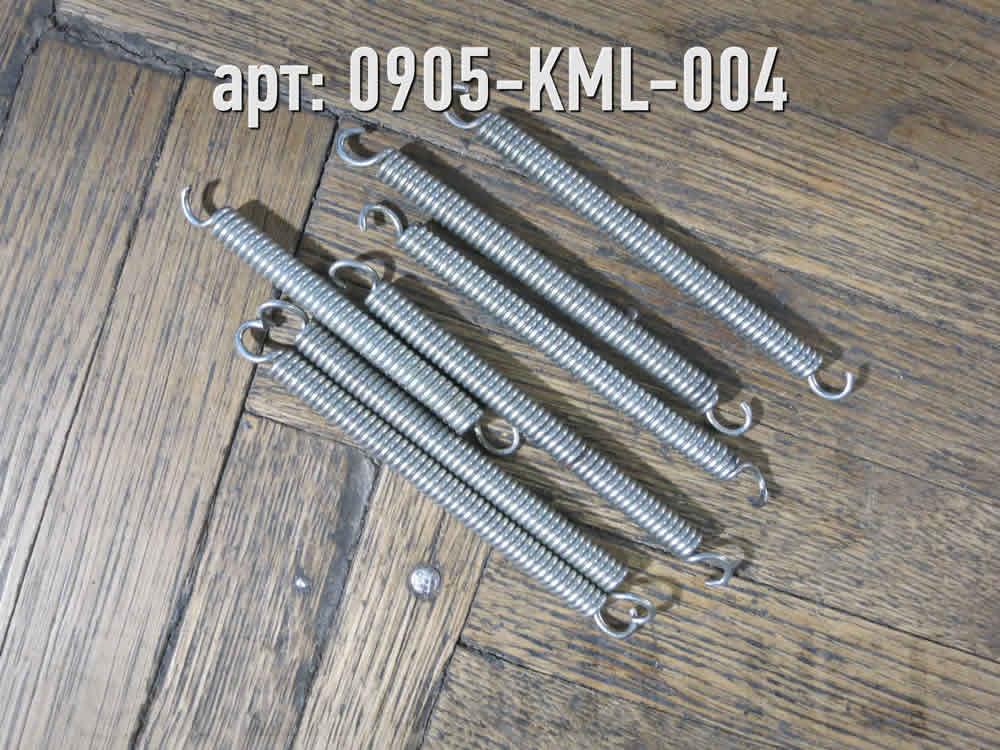 Пружина для велосипеда. · СССР / УССР · Арт.: 0905-KML-004  ·  100 руб.