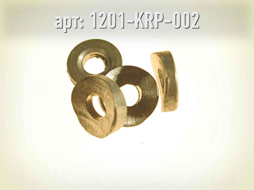Проставочная шайба для тормоза. · СССР / УССР · Арт.: 1201-KRP-002  ·  30 руб.
