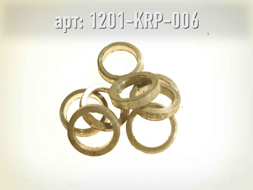 Кольца · СССР / УССР · 30 ₽