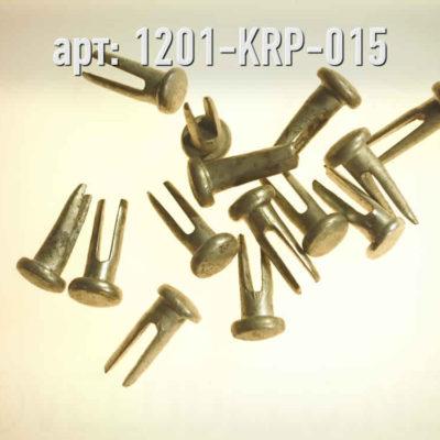 Заклёпка для седла. · СССР / УССР · Арт.: 1201-KRP-015  ·  25 руб.