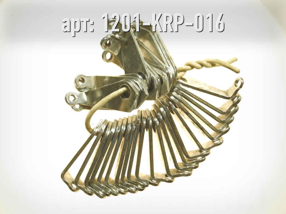 Направляющая для тросика. · СССР / УССР · Арт.: 1201-KRP-016  ·  150 руб.
