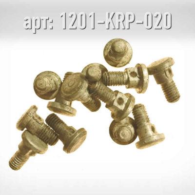 Болт-Фиксатор троса. · СССР / УССР · Арт.: 1201-KRP-020  ·  50 руб.
