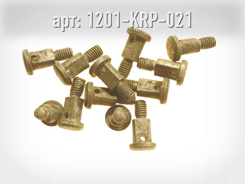 Болт-Фиксатор троса. · СССР / УССР · Арт.: 1201-KRP-021  ·  60 руб.