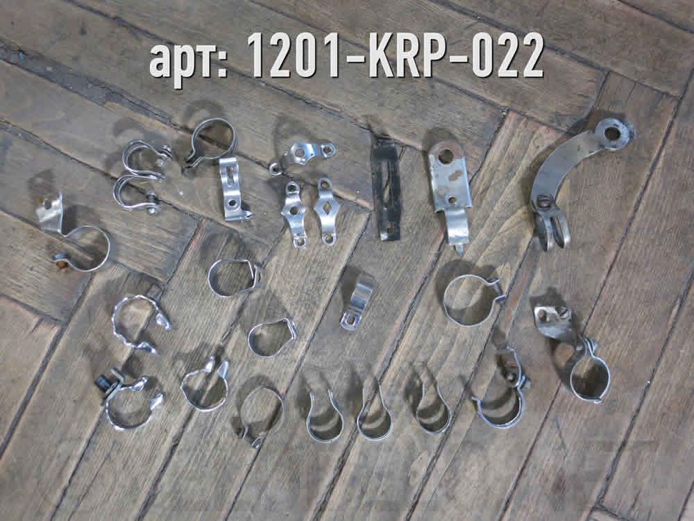 Крепёж в ассортименте. ·  · Арт.: 1201-KRP-022  ·  20 руб.