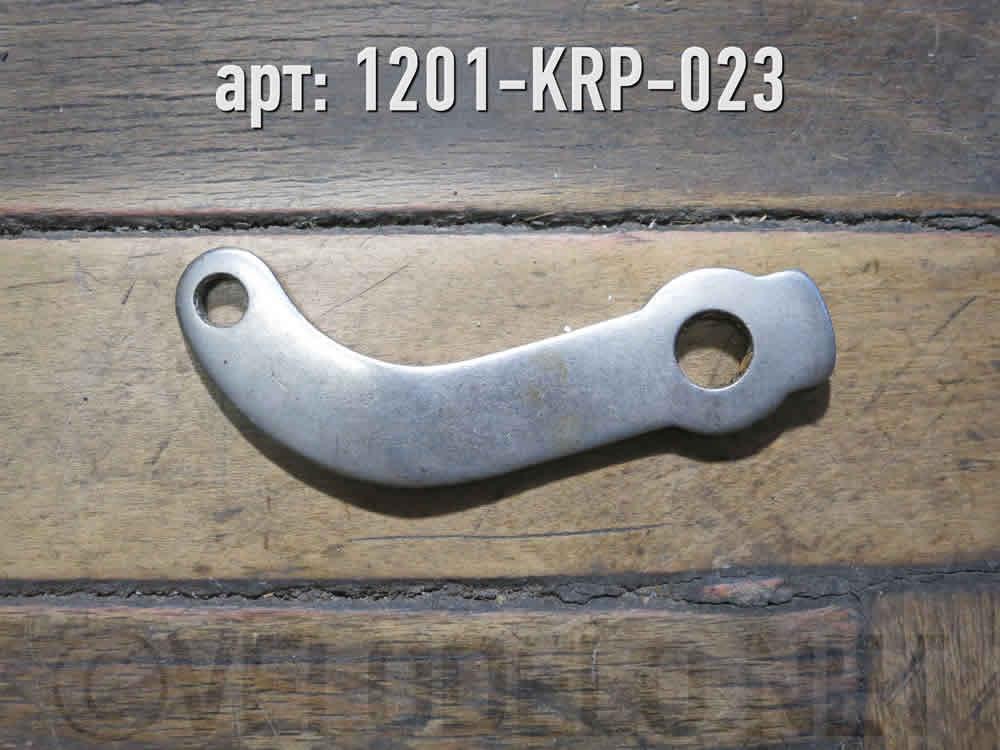 Скоба. ·  · Арт.: 1201-KRP-023  ·  60 руб.