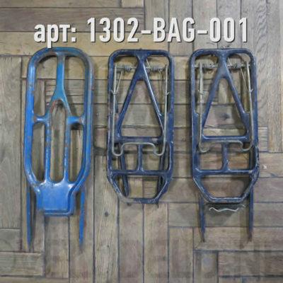 Багажник для велосипеда. · СССР · Арт.: 1302-BAG-001  ·  1000 руб.