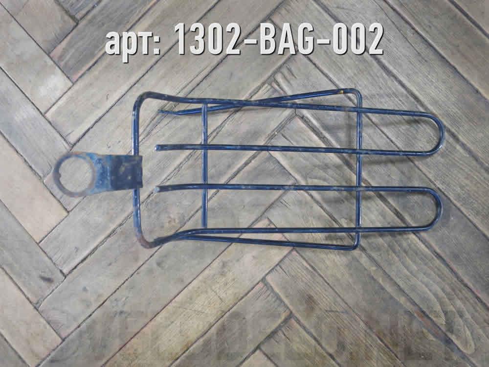 Багажник для велосипеда. · СССР · Арт.: 1302-BAG-002  ·  600 руб.