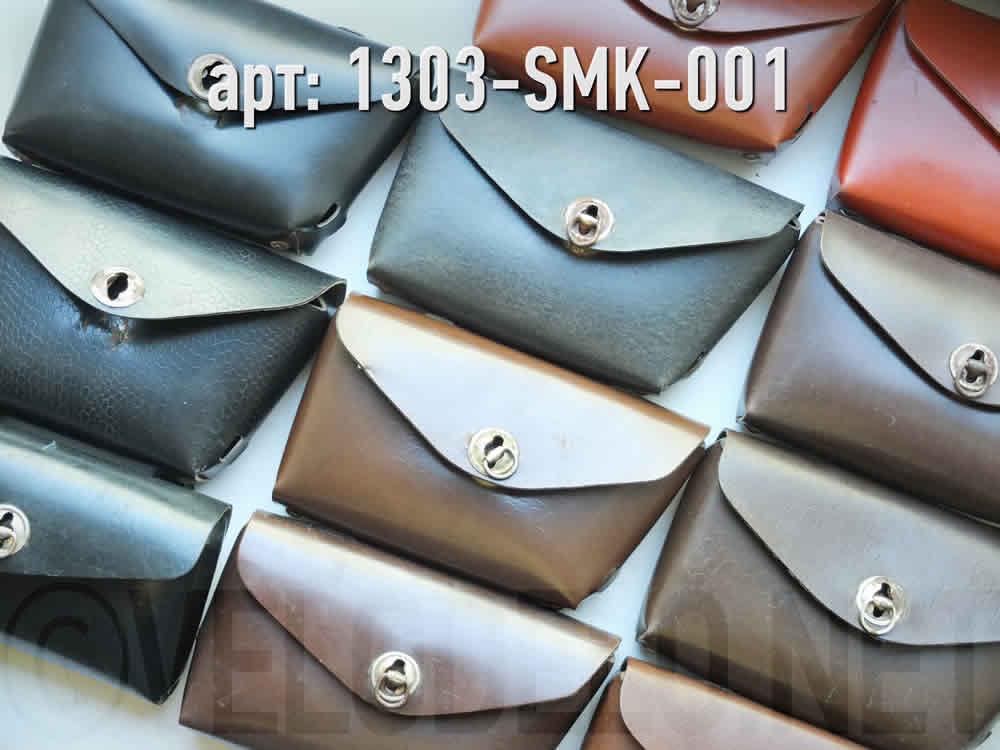 Сумка для велосипеда. · СССР · Арт.: 1303-SMK-001  ·  400 руб.